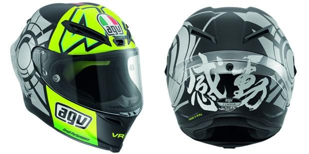Harga Helm Valentino Rossi AVG VR 46 Terbaru