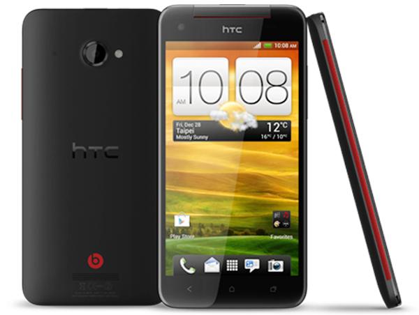 Harga HTC Butterfly dan Spesifikasi Lengkap