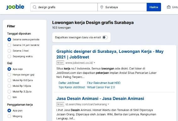 Mencari Lowongan Kerja di Jooble