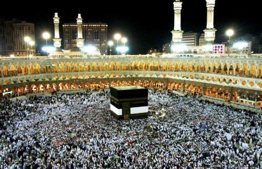 Perbedaan Layanan Haji Reguler dan ONH Plus yang Perlu Diketahui